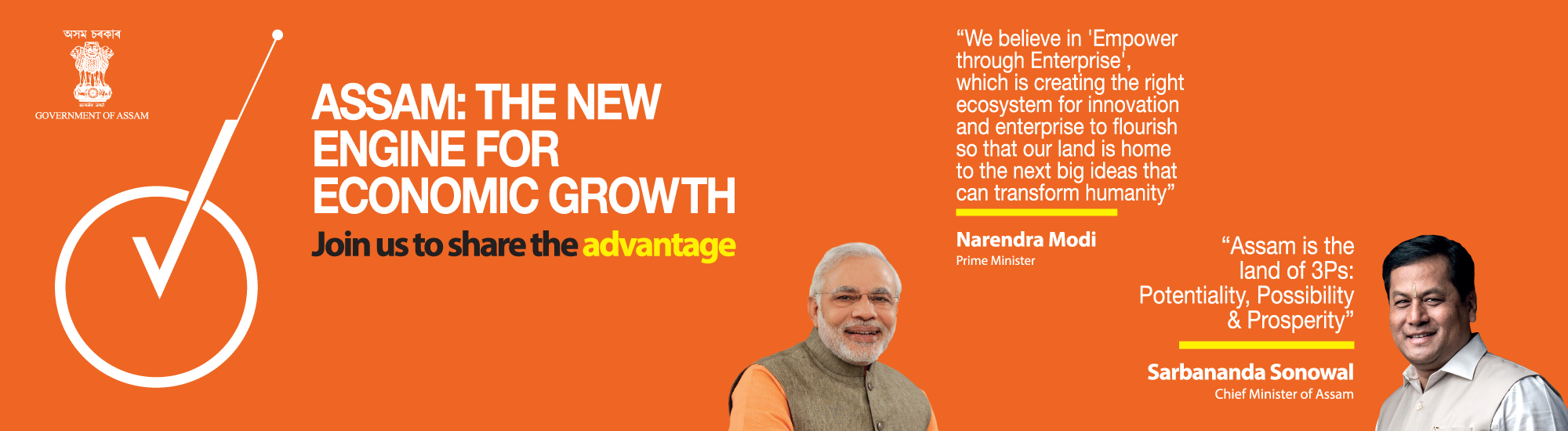 Advantage Assam - Explore vibrant business opportunities in Assam, India's expressway to ASEAN