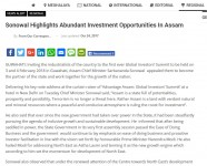 Sonowal highlights abundant investment opportunities in Assam