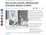 Eye on biz summit, CM Sonowal promotes Assam in Delhi
