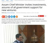 assam chif minister invities