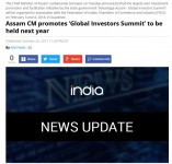 Assam CM promotes 'Global Investors Summit' to be held next year