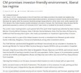 CM promises investor-friendly environment, liberal tax regime