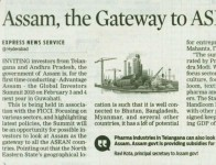 assam the gateway to asean