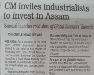 cm invites industrialists to invest in asam