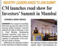cm launches road show for investors