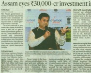 assam eyes 30,000 cr investment